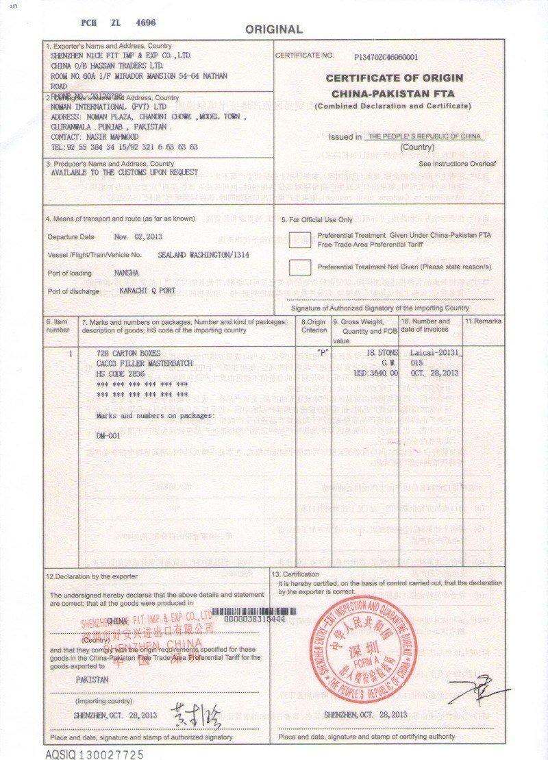 China Certificate of Origin | CFC