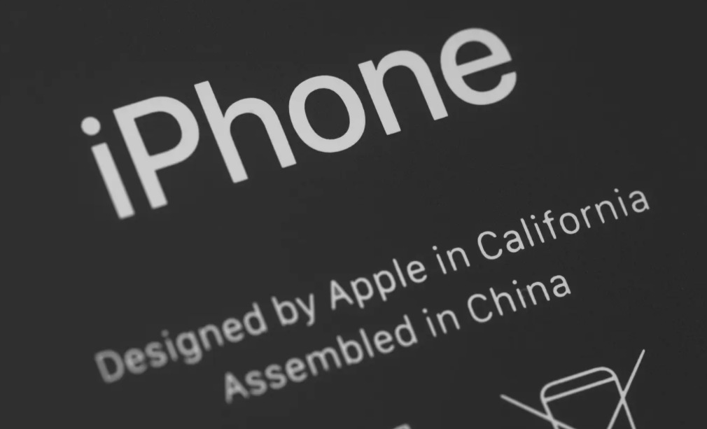 iphone made in China