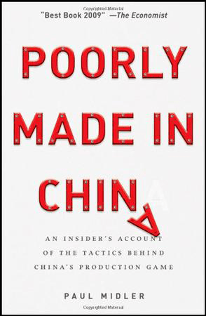 books-poorly-made-in-china