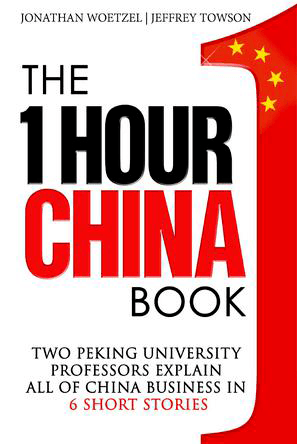 books-the-one-hour-china-book