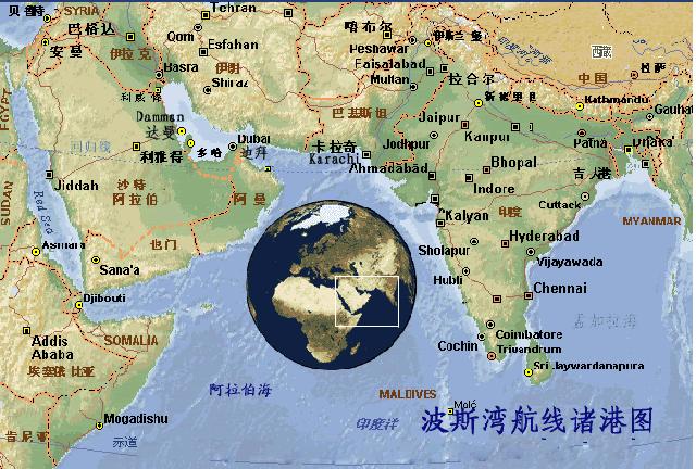 china-india-1
